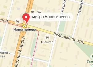 Вызов ветеринара на дом в районе метро Новогиреево