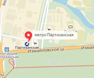Вызов ветеринара на дом в районе метро Партизанская