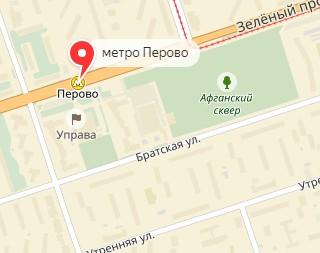 Вызов ветеринара на дом в районе метро Перово