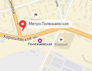 Вызов ветеринара на дом в районе метро Полежаевская