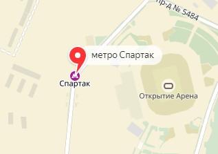 Вызов ветеринара на дом в районе метро Спартак