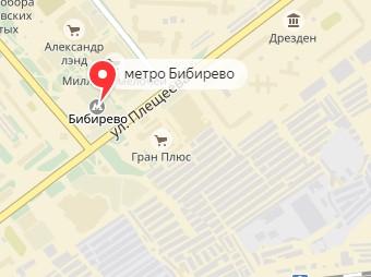 Вызов ветеринара на дом в районе метро Бибирево