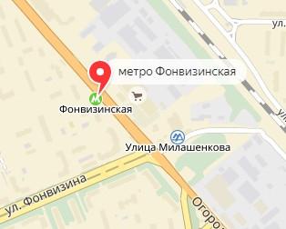 Вызов ветеринара на дом в районе метро Фонвизинская