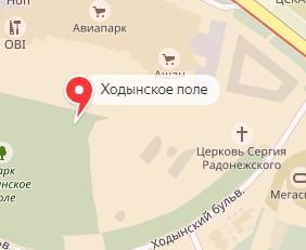Вызов ветеринара на дом в районе метро Ходынское поле