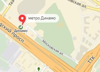 Вызов ветеринара на дом в районе метро Динамо