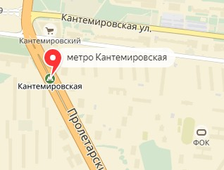Вызов ветеринара на дом в районе метро Кантемировская
