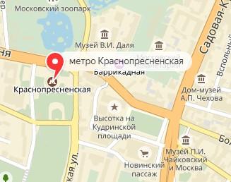 Вызов ветеринара на дом в районе метро Краснопресненская