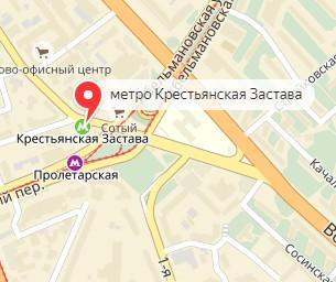 Вызов ветеринара на дом в районе метро Крестьянская застава