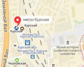 Вызов ветеринара на дом в районе метро Курская