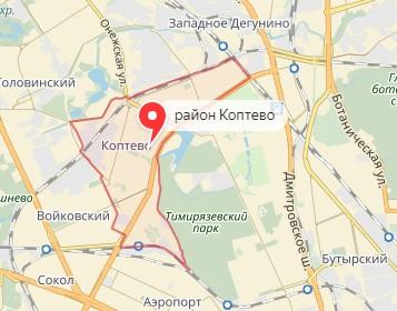 Вызов ветеринара на дом в район Коптево