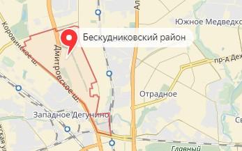 Вызов ветеринара на дом в район Бескудниковский
