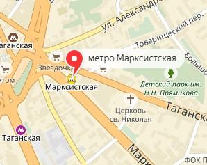 Вызов ветеринара на дом в районе метро Марксистская