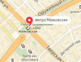 Вызов ветеринара на дом в районе метро Маяковская