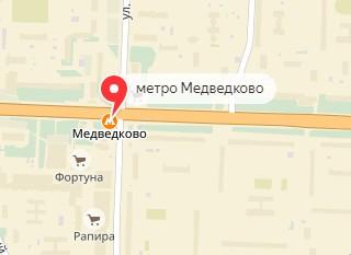 Вызов ветеринара на дом в районе метро Медведково