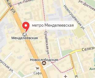 Вызов ветеринара на дом в районе метро Менделеевская