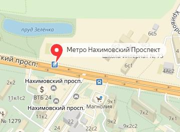 Вызов ветеринара на дом в районе метро Нахимовский Проспект