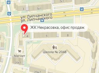 Вызов ветеринара на дом в районе метро Некрасовка