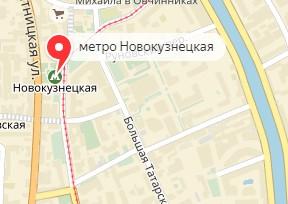 Вызов ветеринара на дом в районе метро Новокузнецкая