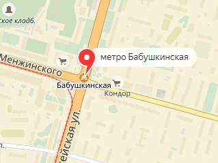 Вызов ветеринара на дом в районе метро Бабушкинская
