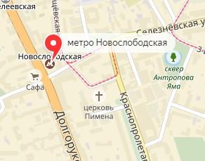Вызов ветеринара на дом в районе метро Новослободская