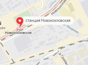 Вызов ветеринара на дом в районе метро Новохохловская