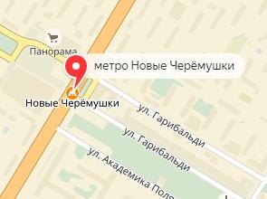 Вызов ветеринара на дом в районе метро Новые Черёмушки