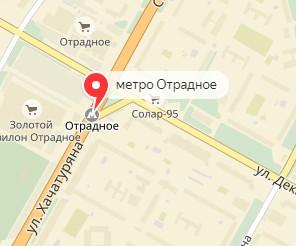 Вызов ветеринара на дом в районе метро Отрадное
