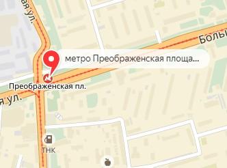 Вызов ветеринара на дом в районе метро Преображенская площадь