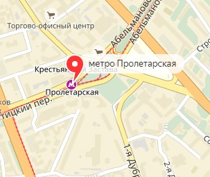 Вызов ветеринара на дом в районе метро Пролетарская