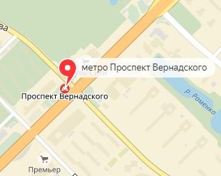 Вызов ветеринара на дом в районе метро Проспект Вернадского