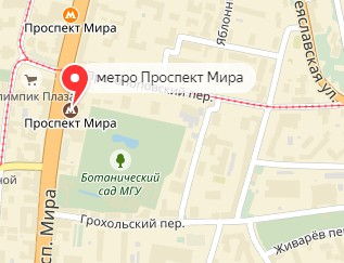 Вызов ветеринара на дом в районе метро Проспект Мира