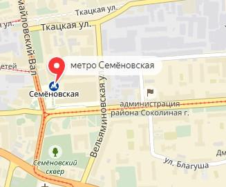 Вызов ветеринара на дом в районе метро Серпуховская