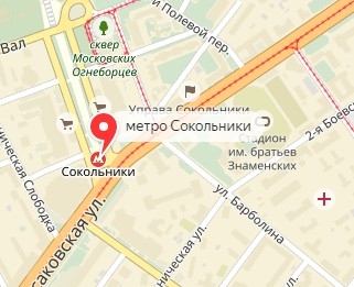 Вызов ветеринара на дом в районе метро Сокольники