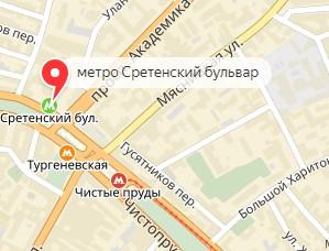 Вызов ветеринара на дом в районе метро Сретенский бульвар