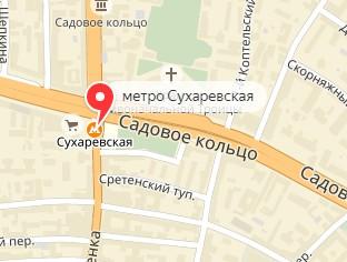 Вызов ветеринара на дом в районе метро Сухаревская