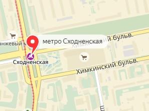 Вызов ветеринара на дом в районе метро Сходненская