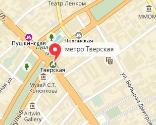 Вызов ветеринара на дом в районе метро Тверская