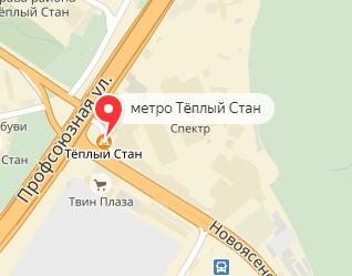 Вызов ветеринара на дом в районе метро Теплый стан