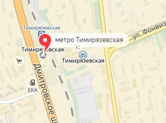 Вызов ветеринара на дом в районе метро Тимирязевская