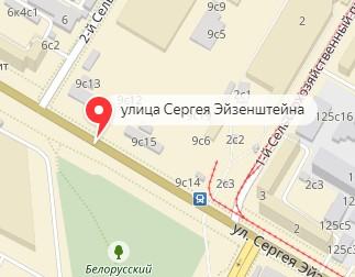 Вызов ветеринара на дом в районе метро Улица Сергея Эйзенштейна