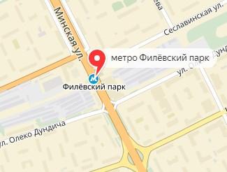 Вызов ветеринара на дом в районе метро Филевский парк