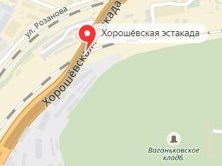 Вызов ветеринара на дом в районе метро Хорошёвская