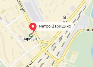 Вызов ветеринара на дом в районе метро Царицыно