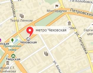 Вызов ветеринара на дом в районе метро Чеховская
