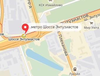 Вызов ветеринара на дом в районе метро Шоссе Энтузиастов