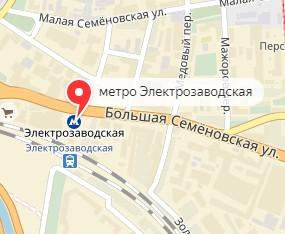 Вызов ветеринара на дом в районе метро Электрозаводская