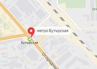 Вызов ветеринара на дом в районе метро Бутырская