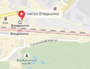Вызов ветеринара на дом в районе метро Владыкино
