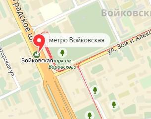 Вызов ветеринара на дом в районе метро Войковская