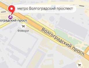 Вызов ветеринара на дом в районе метро Волгоградский проспект